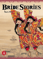 bride-stories-kioon-4